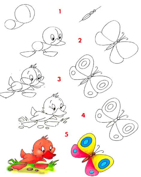 Животные нарисованные пошагово