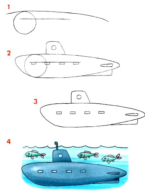 Как нарисовать подводную лодку.