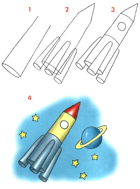 Выдержка из книги рисуем технику