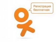 Моя страница в Одноклассниках