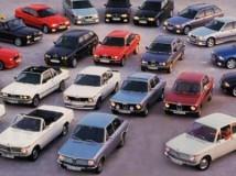 Интернет – магазин поддержанных автомобилей