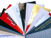 Качественная печать визиток