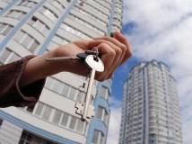 Как выбрать хорошую квартиру?