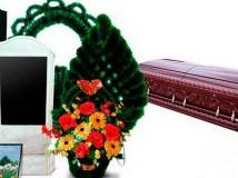 Где купить ритуальные товары?