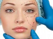 пластическая хирургия краснодар цены